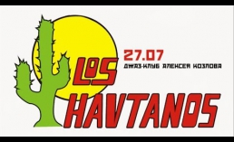 "Los Havtanos ""Mi Viejo Hotel"" (Live in Lighthouse)"